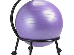 Stay balanced and alert with the Gaiam Balance Ball chair at its best price ever