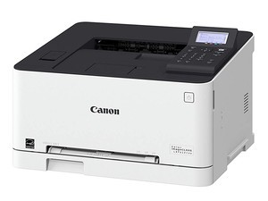 This Canon color laser printer supports AirPrint and just dropped to $167 on Amazon