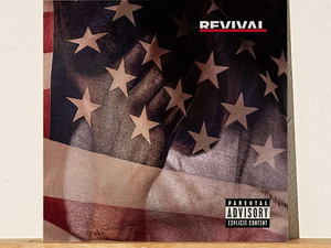 Add Eminem's 'Revival' to your vinyl record collection for $21