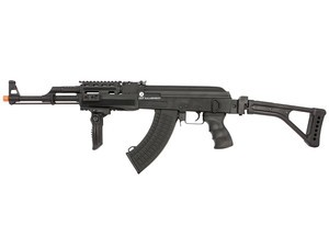 Practice your BB skills with the $113 airsoft Kalashnikov AK-47 battery-powered rifle