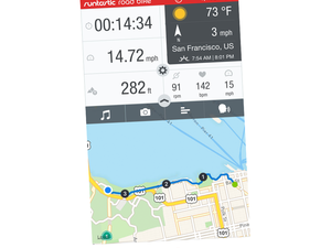 The free Runtastic Road Bike GPS Pro iPhone app is a must-have for cyclers