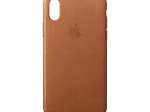 Dress up & protect your iPhone X with this Saddle Brown Leather Case