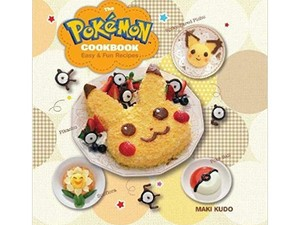 Try out some new, fun recipes with this $7 Pokémon Cookbook