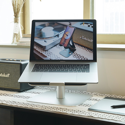 Lamicall Laptop Riser Stand